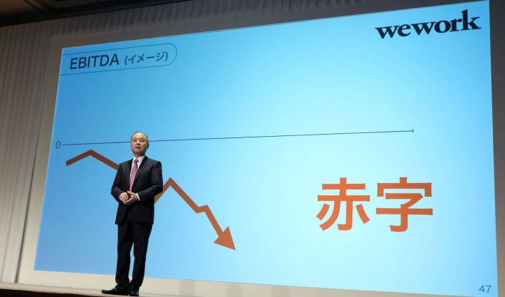 Japan's SoftBank Group CEO Masayoshi Son delivers a speech during a press briefing on the company's financial results in Tokyo on November 6, 2019. - Japanese giant SoftBank Group said Wednesday it suffered an operating loss of $6.4 billion in the second quarter, the worst in its history, taking a hit from investments in start-ups including WeWork and Uber. (Photo by Kazuhiro NOGI / AFP) (Photo by KAZUHIRO NOGI/AFP via Getty Images)