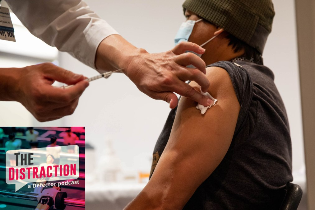 A vaccination is performed at Philadelphia's Thomas Jefferson School of Medicine.